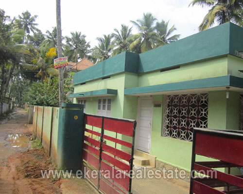 land with old house sale in Kazhakuttom trivandrum Kazhakuttom
