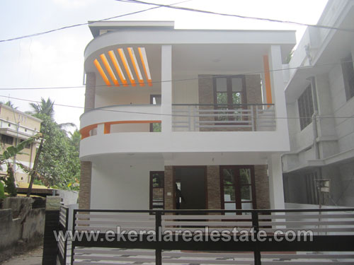 new house available for sale in Kowdiar  thiruvananthapuram